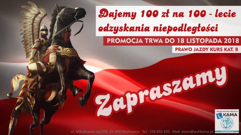 Dajemy 100 zł na 100 – lecie odzyskania niepodległości
